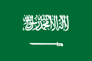 2000px-Flag_of_Saudi_Arabia.svg